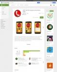 Captura de https://play.google.com/store/apps/details?id=es.jksoftware.soscall