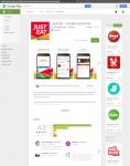 Captura de https://play.google.com/store/apps/details?id=com.justeat.app.es